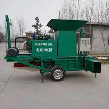 液压打包机80吨卧式蒜皮打包机玉米秸秆青储打包机支持定制图片