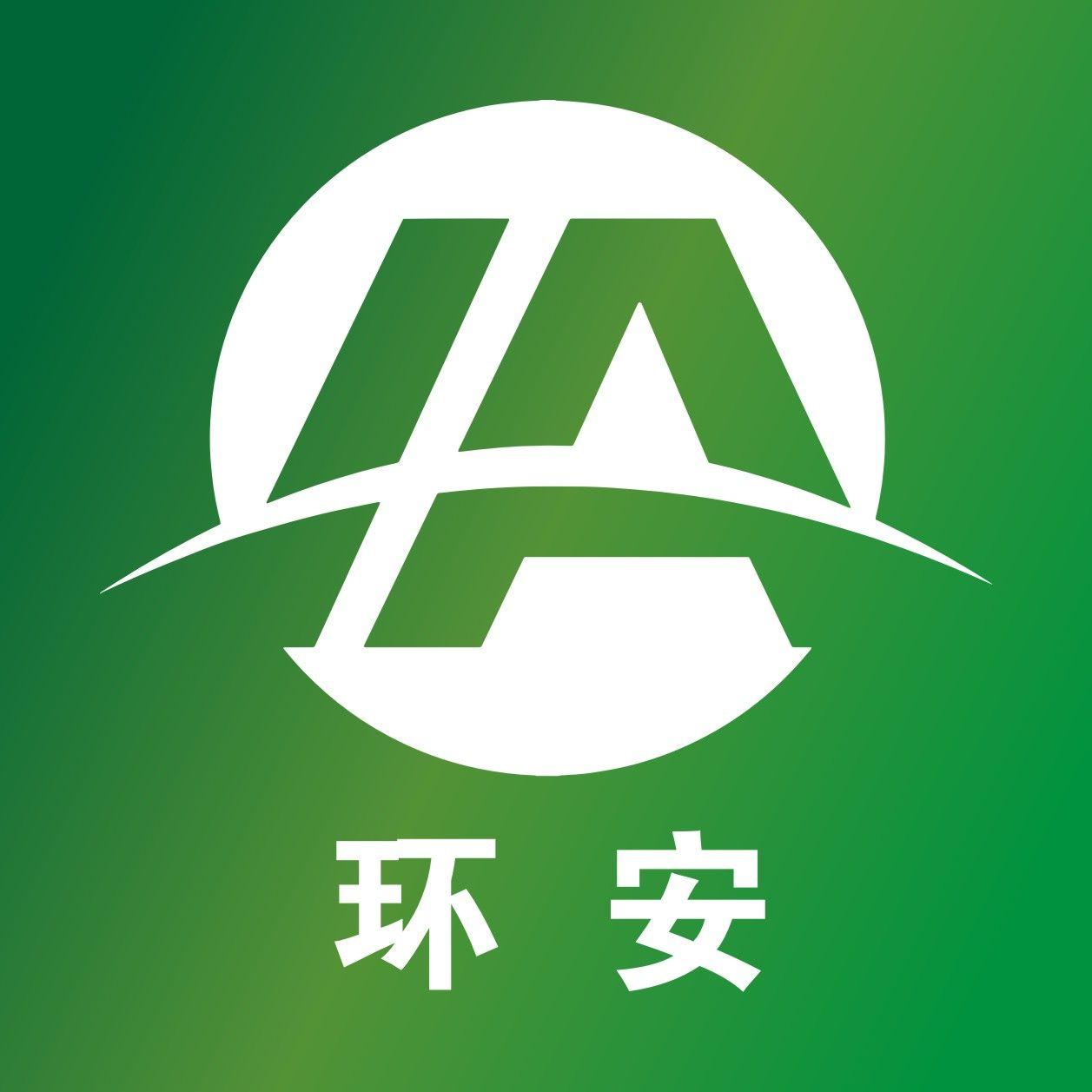 深圳市環安生物防治有限公司