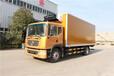東風多卡利6.8米冷藏車現車廠家直銷