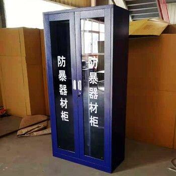 武漢消防柜組合消防箱XFG1600應急器材存放柜