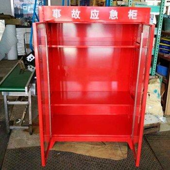 武漢歐勝諾消防箱XFG1800消防柜組合消防柜可訂制
