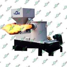 宇龍節能木屑顆粒燃燒爐
