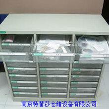 效率柜,零件柜,整理柜,磁性材料卡图片