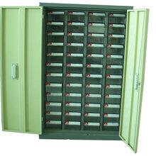 零件柜,效率柜,整理柜,电子元器件柜,磁性材料卡图片
