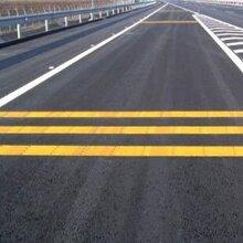 供兰州马路划线漆和甘肃热溶马路划线漆特点