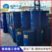 K11聚合物防水濃縮劑涂料慈利廠家現貨批發