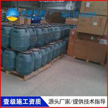 重庆丰都那里有聚合物改性沥青涵洞防水材料哪家专业