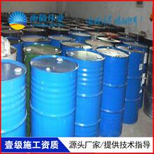 祁東FYTII改性瀝青聚合物防水涂料銷售圖片