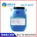 PBR-1-2橋面專用防水涂料_新疆烏魯木齊pb-1聚合物隧道專用防水材料廠家銷