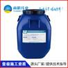 宜昌华祥市场雨晴伟业K11聚合物水泥基渗透结晶添加剂厂家代工