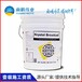湖北荊州JS聚合物水泥基滲透結晶堵漏劑低價供應