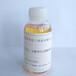 无醛固色剂SR-GF