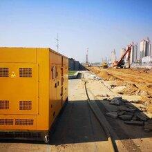 北京发电机出租静音发电机出租大型发电机出租图片
