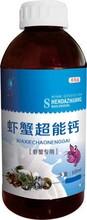 水產藥——蝦蟹超能鈣圖片