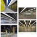led地鐵燈智能照明品牌地鐵站廳燈地鐵照明燈具