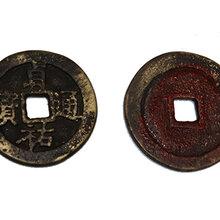钱币字画玉器瓷器古玩古董私下交易