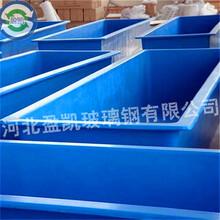 水产玻璃钢养殖箱价格A昌图水产玻璃钢养殖箱价格A水产玻璃钢养殖箱价格行情图片