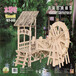 厂家直销木制益智仿真模型玩具wp050风车小屋