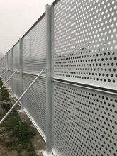 珠海冲孔护栏冲孔板网护栏白色围档图片