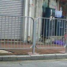 珠海人行道护栏,东森游戏主管路围栏,京式护栏,小区围栏,施东森游戏主管围栏网图片