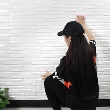翻新裝修金剛磚紋3d立體墻貼客廳臥室電視背景墻防水自粘墻壁貼紙圖片