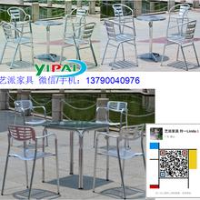 藤桌椅,户外家具,花园家具,咖啡桌椅,铝椅洽谈桌椅图片