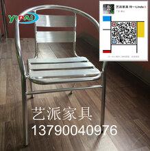 铝椅,全铝椅铝合金堆叠展会LOGO桌椅五板7板铝椅图片