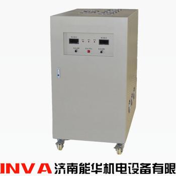45V3000A腐蚀电源太阳能逆变器测试电源-浙江