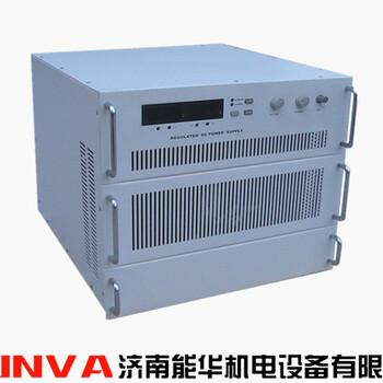 250V5000A电源供应器铝硬质氧化电源-山东