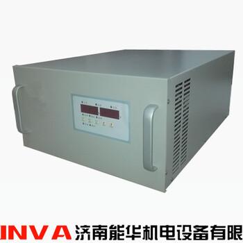 64V5000A电源供应器重离子电源-广东