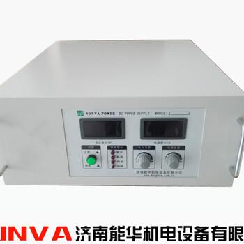 45V100A直流电源半导体电子原器件测试-澳门