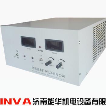 36V8000A腐蚀电源厂家直销-香港