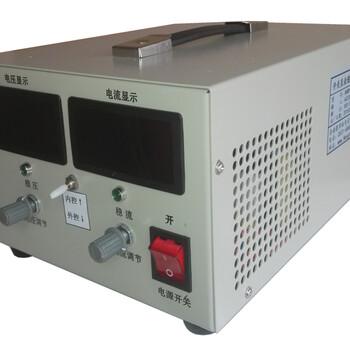 1000V900A电源供应器生产厂家-河北