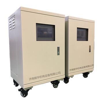 3000V500A直流电机测试电源厂家直销-黑龙江