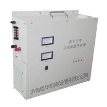 武夷山0-360V3000A微型感应加热电源专业制造?#35745;? onerror=