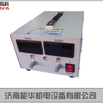 赤峰0-72V800A全数字感应加热电源专业制造