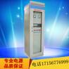 海拉尔0-72V800A线路板电镀设备能华机电