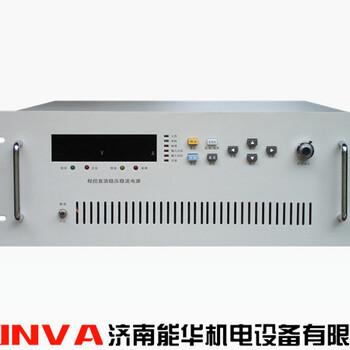 常德0-80V500A数字感应加热电源能华机电