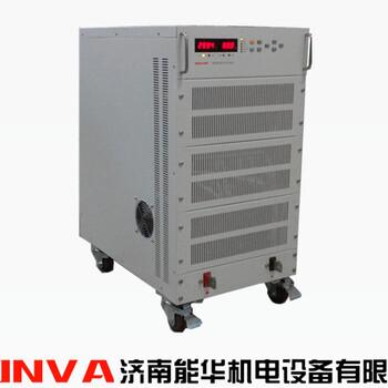 双鸭山0-24V1000A管道加热电源能华机电