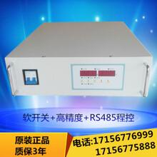 河西0-800V10A高频氧化电源在线询价?#35745;? onerror=