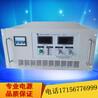 柳州0-250V500A实验电解电源价格合理