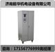 塘沽0-800V10A换向脉冲电源能华机电