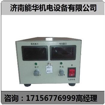 高雄0-4000V10A电泳漆电源生产厂家