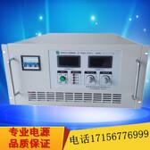 大功率稳压直流电源700V500A南京__今日推荐