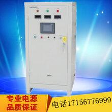 徐州0-400V5A高壓脈沖電源在線詢價圖片