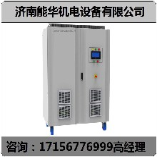 南匯0-750V200A污水電解電源專業制造圖片