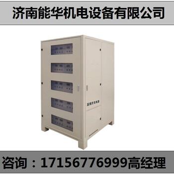 忠县0-80V500A高压直流稳压电源在线询价