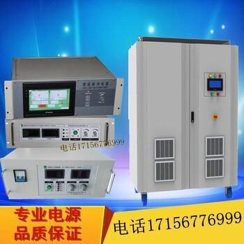 奉贤0-750V200A电机老化直流电源能华机电