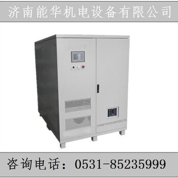 来宾0-250V500A电解抛光电源在线询价
