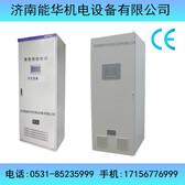 自制电解电源250V500A信阳__今日推荐